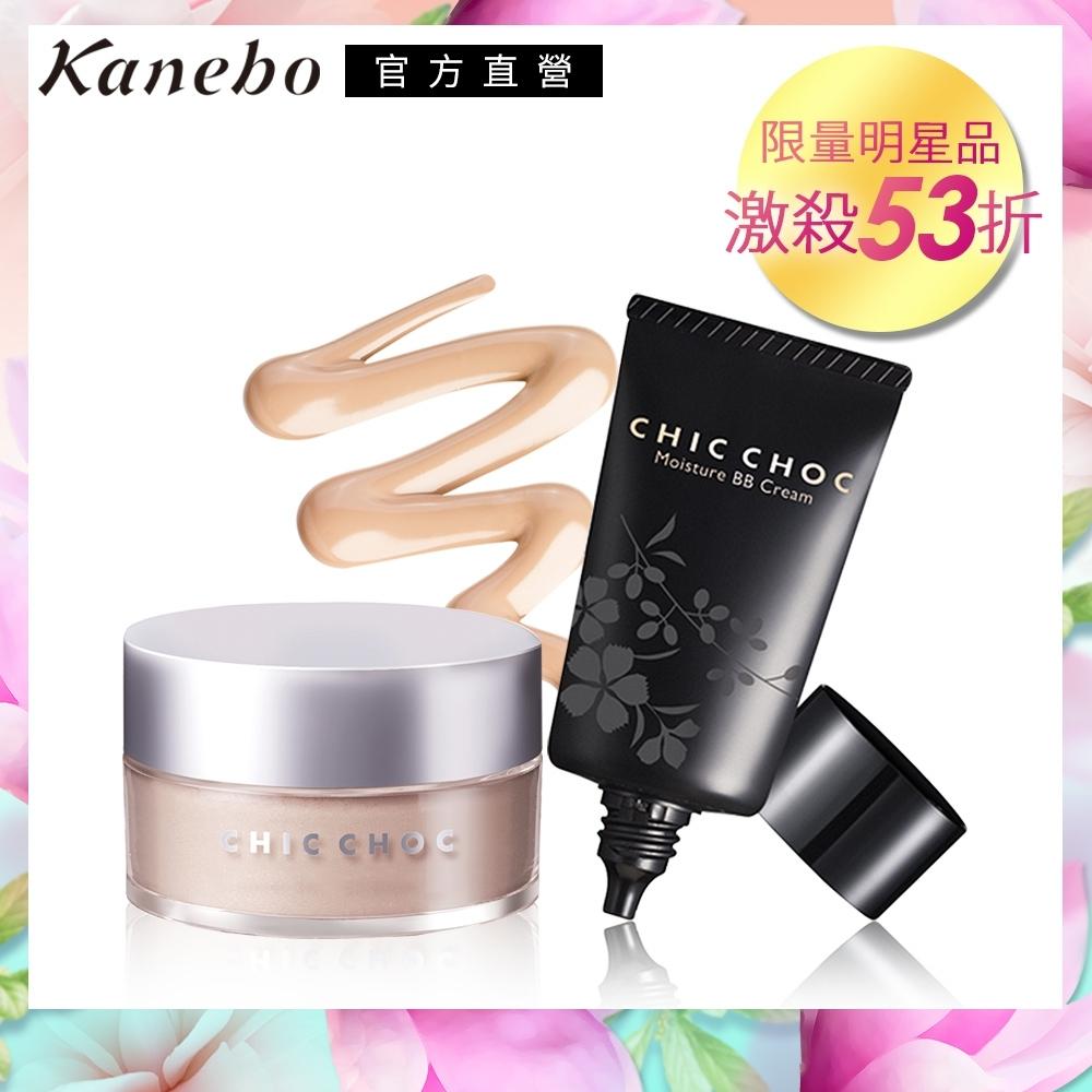 (時時樂) CHIC CHOC 櫻的美姬BB霜蜜粉 定妝暢銷組