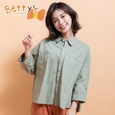 betty's貝蒂思 日系純色休閒襯衫(淺綠)