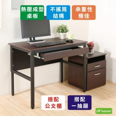 《DFhouse》頂楓90公分電腦辦公桌+1抽屜+活動櫃-胡桃色 90*60*76