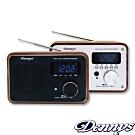 Dennys 藍牙/USB/SD/FM 木質MP3鬧鐘音響(BT-M3原木紋)