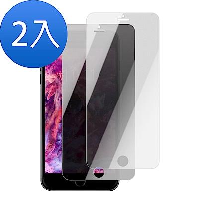 iPhone 5s/se/5c 9H鋼化玻璃膜-超值2入組