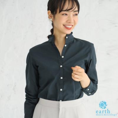 earth music 格紋/素面荷葉立領長袖襯衫