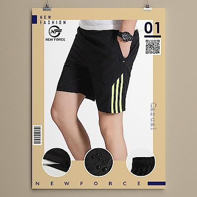 NEW FORCE 透氣速乾休閒運動男短褲-黑配綠