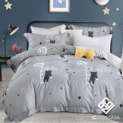 COOZICASA晚安熊 加大四件式天絲兩用被床包組