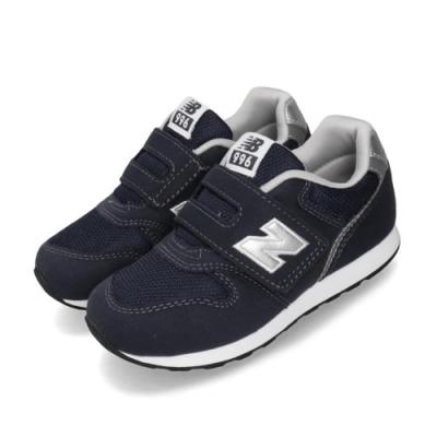 New Balance 休閒鞋 IZ996CNVW 寬楦 童鞋