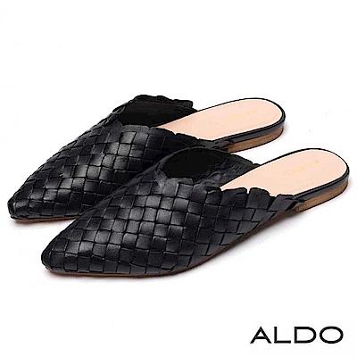 ALDO 原色真皮交叉編織平底穆勒鞋~尊爵黑色