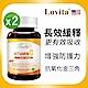 Lovita愛維他 長效緩釋型維他命C素食錠1000mg 2入組 (維生素 玫瑰果 生物類黃酮 維他命P) product thumbnail 2