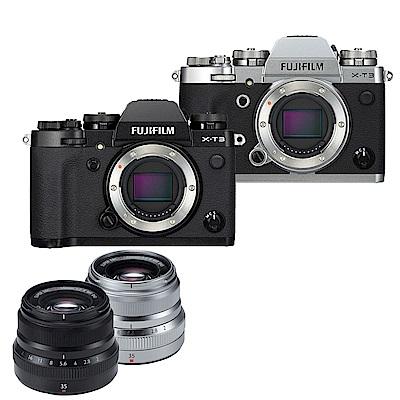 FUJIFILM X-T3+XF35mmF2 輕巧大光圈 單鏡組*(中文平輸)