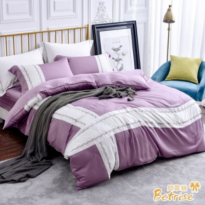 Betrise楊梅紫 雙人 歐風系列 300織紗100%純天絲防蹣抗菌四件式兩用被床包組