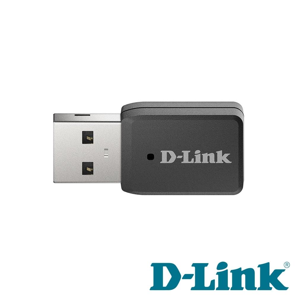 D-LINK 友訊 DWA-183 AC1200 USB 3.0雙頻無線網路卡