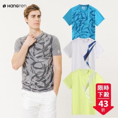[時時樂限定]Hang Ten-ThermoContro-蕭青陽設計男機能T恤-四款選