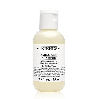 KIEHLS契爾氏 氨基酸洗髮精75ml(速)