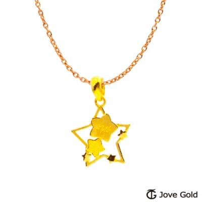 Jove Gold 漾金飾 一片星海黃金墜子 送項鍊