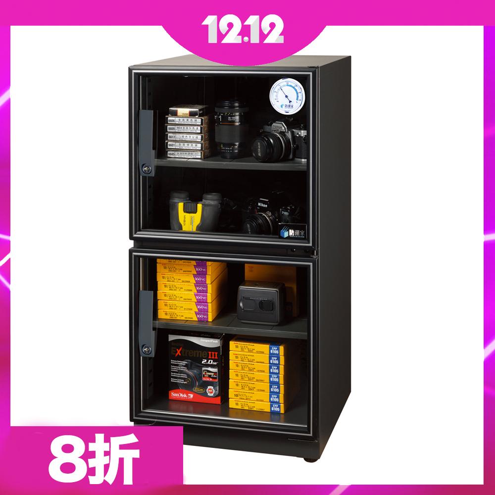 防潮家 121公升電子防潮箱D-118CA