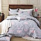 BUTTERFLY-台製40支紗純棉加高30cm加大雙人床包+雙人鋪棉兩用被-奢華情調-灰