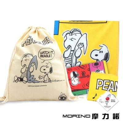 【MORINO摩力諾】SNOOPY 70週 限量典藏(方巾/毛巾/浴巾+束口袋) 4件組 (經典漫畫)