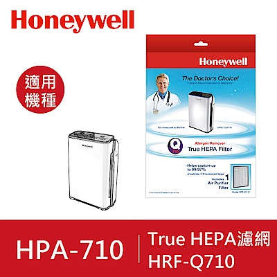 美國Honeywell HRF-Q710 True HEPA濾網(1入)