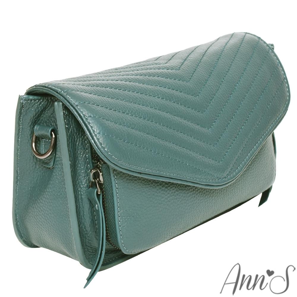 Ann'S頂級全真皮牛皮山形立體車線鍊帶方包-瑪瑙綠