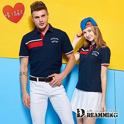 Dreamming  品味舒適速乾液鈦涼感紗短POLO衫-丈青