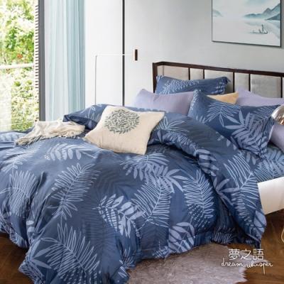 夢之語 頂級天絲床包枕套三件組(愛薇花園)雙人