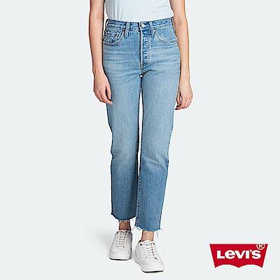 Levis 女款 501Crop 高腰排釦直筒牛仔褲 淺藍水洗 褲管不收邊