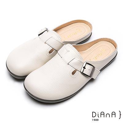 DIANA牛皮皮帶飾釦方頭平底穆勤鞋-漫步雲端厚切焦糖美人-白