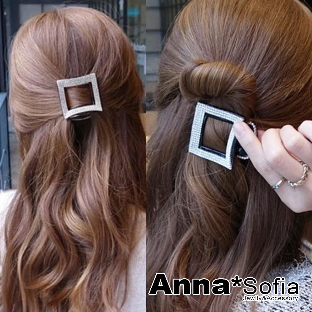 【2件7折】AnnaSofia 方扁型滿鑽 中型髮夾(經典黑)