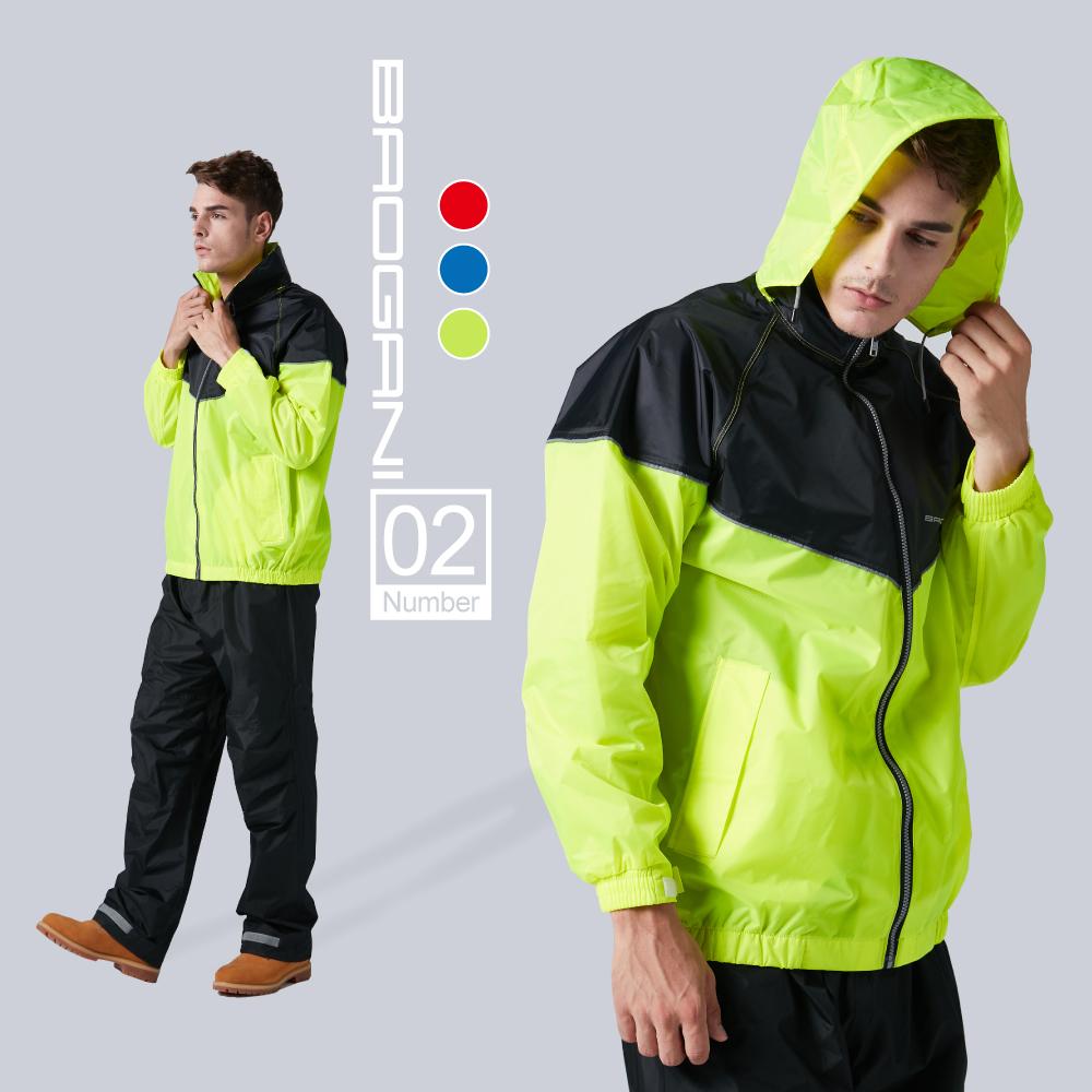 【寶嘉尼 BAOGANI】B02極限跑酷機能二件式雨衣 - 螢光黃