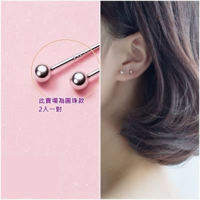 梨花HaNA 防耳洞密合S999足銀養耳不過敏圓珠銀棒.銀針耳環