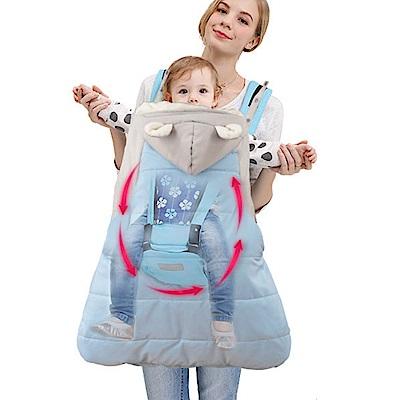 JoyNa嬰兒背帶披風斗篷 抱嬰腰凳拚色防風毯抱毯蓋被