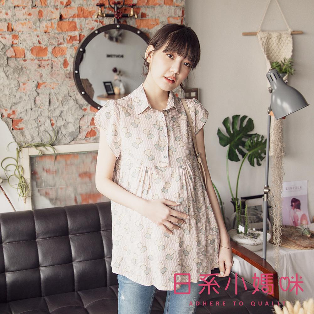 日系小媽咪孕婦裝-哺乳衣~雙色愛心波紋印圖上衣 M-L