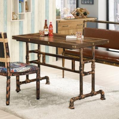 MUNA 嘉維爾4尺商業桌(不含椅) 120X60X78cm