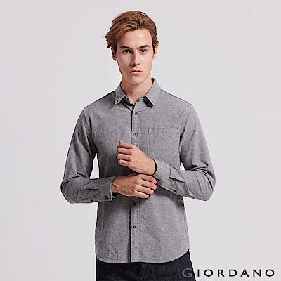 GIORDANO 男裝純棉磨毛修身單口袋長袖襯衫 - 27 灰色