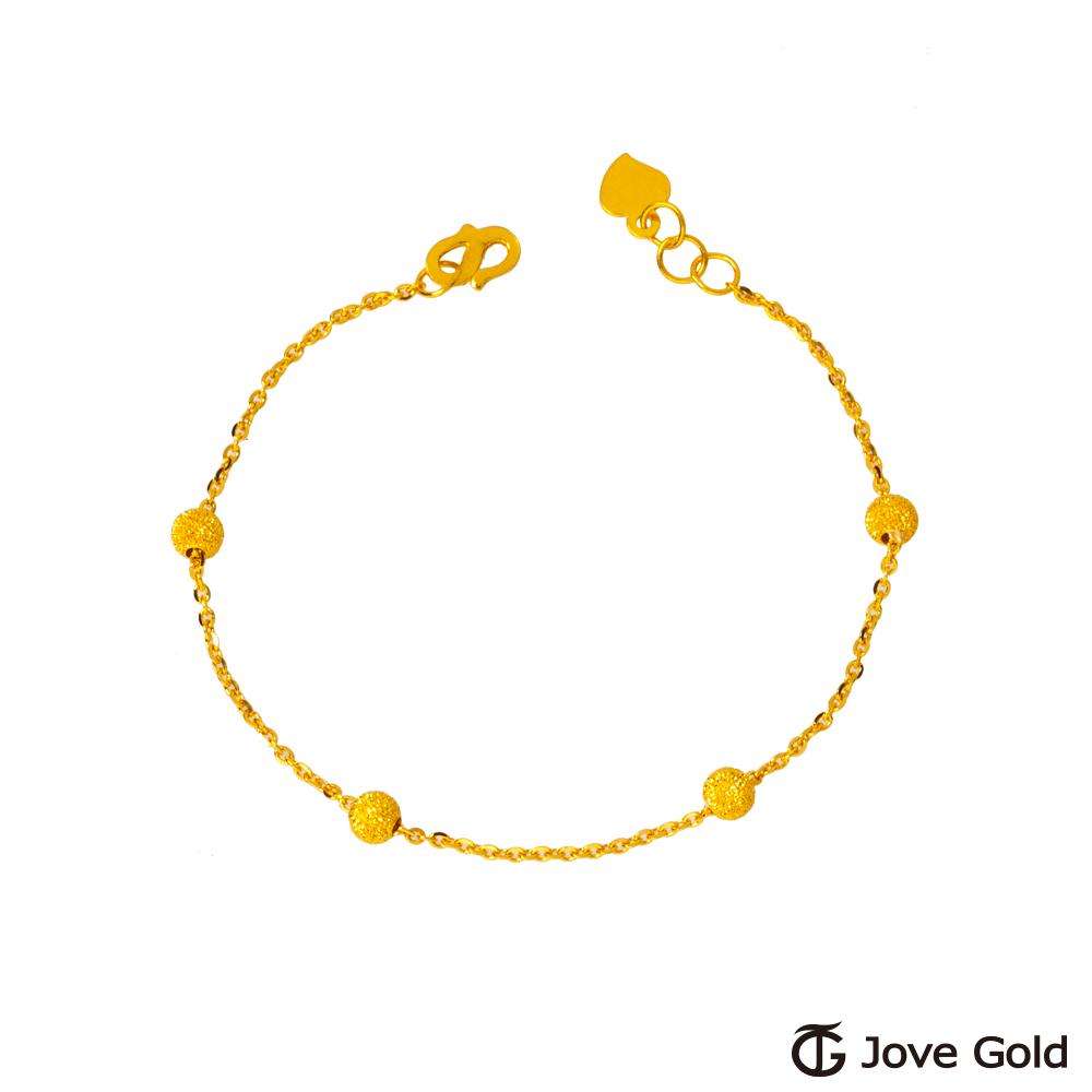 JoveGold漾金飾 糖果派對黃金手鍊-大