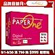 PaperOne Digital 多功能影印紙 A4 85G 5包/箱 product thumbnail 2