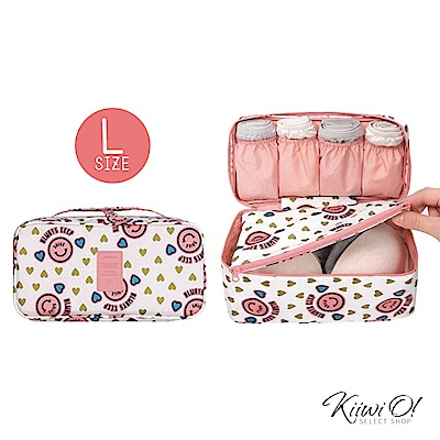 [絕版暢貨] Kiiwi O! 旅行系列 多用途防潑水 衣物收納包/萬用包 (L) 粉色笑臉