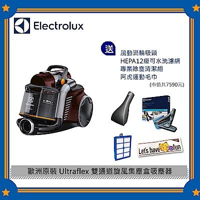 伊萊克斯 Ultraflex雙通道旋風集塵盒吸塵器(ZUF4303REM)