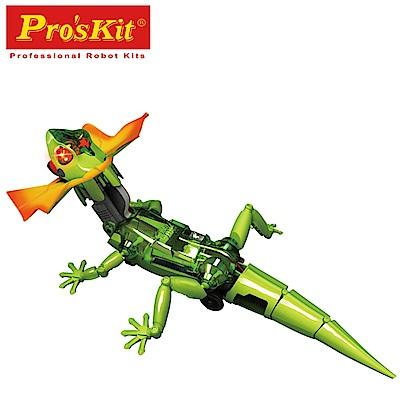 台灣製造Proskit寶工科學玩具 紅外線AI智能傘蜥蜴GE-892