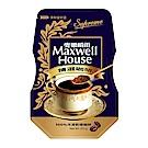 Maxwell麥斯威爾 精選咖啡環保包(150g/袋)