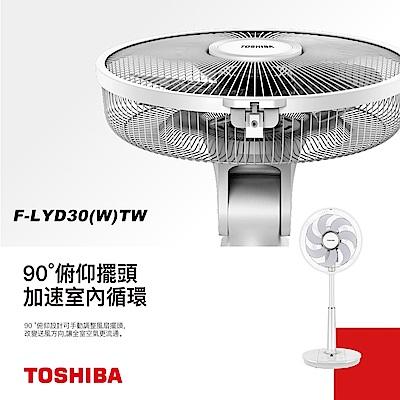 東芝 14吋 直流廣循環風扇