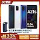 Samsung Galaxy A21s (4GB/64GB) 6.5吋 4+1鏡頭智慧型手機 product thumbnail 1