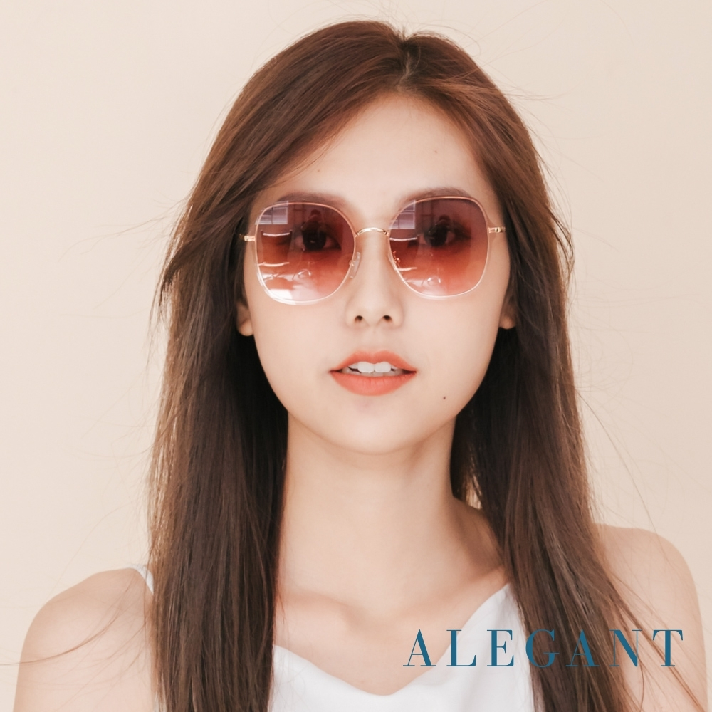 ALEGANT輕時尚漸層蜜糖玫瑰棕粉果凍透視金屬鏡框設計墨鏡│UV400太陽眼鏡│聖家堂的幻彩森林