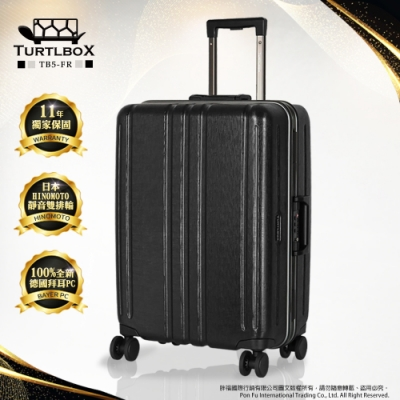 TURTLBOX特托堡斯 行李箱 25吋 日本Hinomoto靜音飛機輪 TB5-FR (黑瑪瑙)