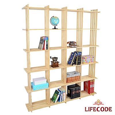 LIFECODE 極簡風黃松木正二十格架/實木置物架/書架/花架