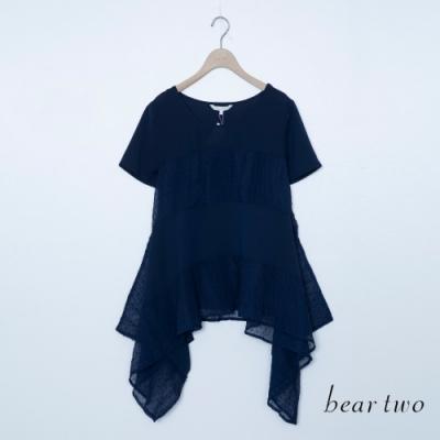 beartwo-飄逸下擺上衣-藍