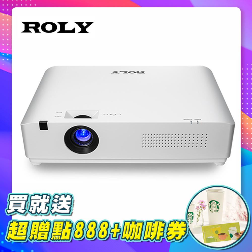 ROLY RL-A400X XGA 4000流明雷射商務投影機