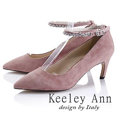 Keeley Ann 雅緻低調~率性金屬腳踝釦全真皮尖頭跟鞋(粉紅色-Ann)