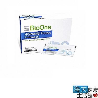 海夫 碧而優 HOWARU Protect 保護機能益生菌(30入)