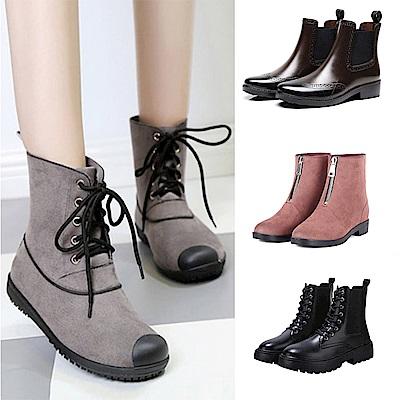 [雨季狂降]LN精選百搭雨靴  限時特惠-6款多色任選均一價