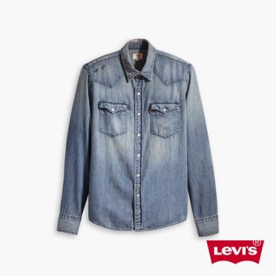 Levis 男款 牛仔襯衫 美式休閒版型 精工繡線 作舊水洗加工